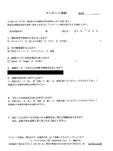 岡山市での不用品回収のご依頼を頂きました!