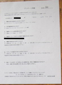 岡山市にて不用品回収のご依頼を頂きました!