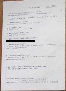 岡山市西大寺にて粗大ゴミの回収に伺いました!