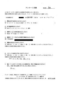 岡山市南区でソファ、パソコン、など少量回収でご依頼のお客様の声