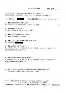 岡山市北区で家電3点の回収ご依頼のお客様の声