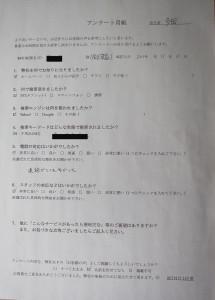 岡山市南区で家電回収に伺ったお客様の声