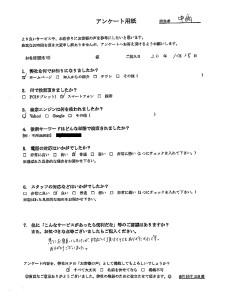 岡山市中区のオダ様より段ボールの回収依頼を頂きました