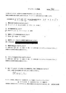 岡山市北区で業務用エアコン、テレビなど回収の木村さまの声