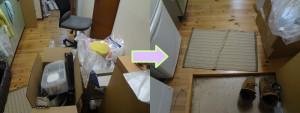 岡山市北区にて、引越し後の不用品処分の写真2