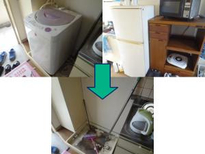 岡山市北区で冷蔵庫、洗濯機など回収の写真2