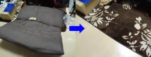 岡山市北区で座椅子回収の写真