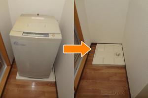 岡山市北区で洗濯機回収のビフォーアフター写真