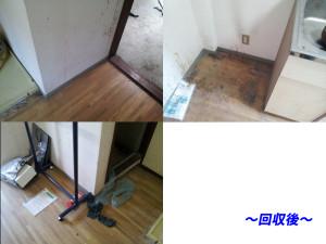 岡山市北区で冷蔵庫、テレビ等回収後の写真