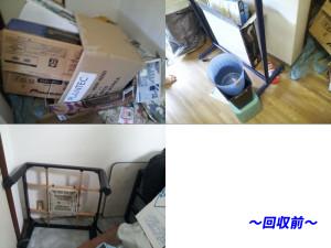 岡山市北区で冷蔵庫、テレビ等回収前の写真