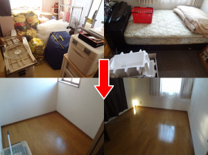 岡山市中区で家具家電回収の写真2