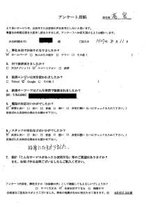 岡山市にて不用品の回収 お客様の声