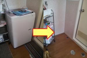 岡山市北区で冷蔵庫と洗濯機の回収画像2