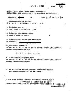 岡山市でエアコンやカラーボックス等の回収のお客様の声