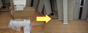 赤磐市でプリンターや扇風機の回収の吉川様の画像