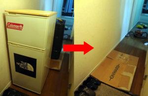 岡山市中区で冷蔵庫、洗濯機回収写真
