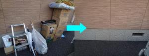岡山市北区で雑誌、粗大ゴミ回収の写真
