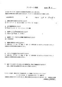 岡山県真庭市にて不用品の回収処分 お客様の声