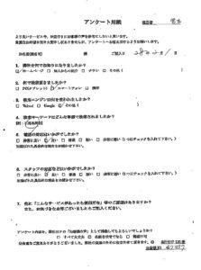 岡山県高梁市にて廃品回収 お客様の声
