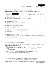 岡山市内で、エアコン、カラーボックスなど回収のご依頼 お客様の声