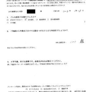 津山市にて不用品回収(洗濯機、整理タンス、ローテーブル、スチール棚)ご依頼の匿名希望様の声