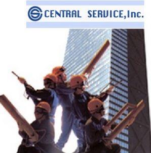 セントラルサービス株式会社