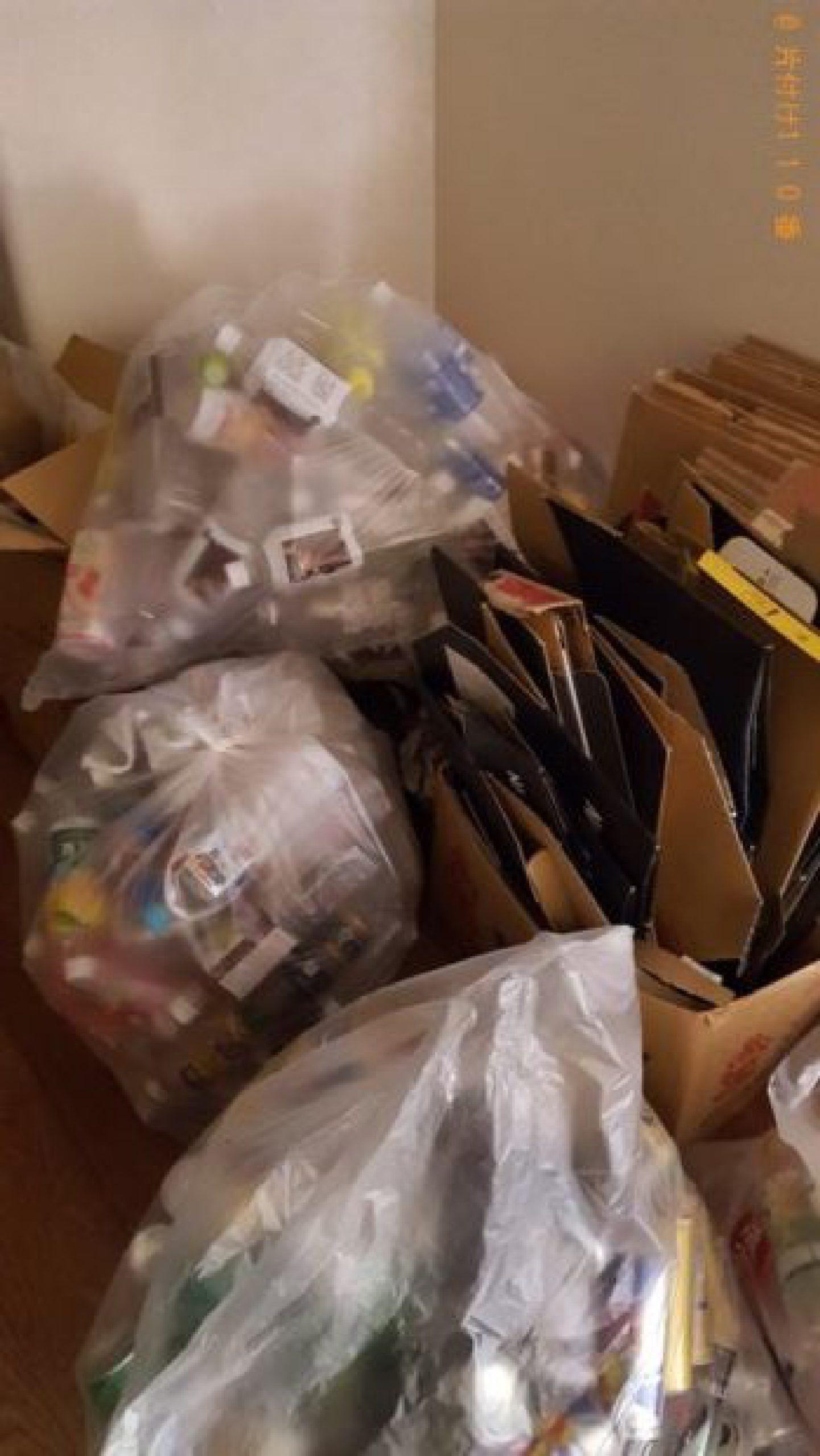 【久米南町】分別なし家庭ごみ、ダンボールの回収・処分ご依頼
