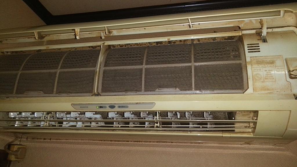 【岡山市中区】家庭用エアコン3台のクリーニングご依頼 お客様の声