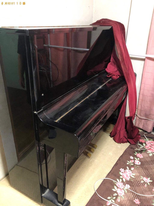 【美作市】アップライトピアノの回収・処分ご依頼 お客様の声