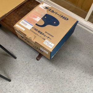 【岡山市北区】冷蔵庫、スカパーの受信機の回収・処分ご依頼