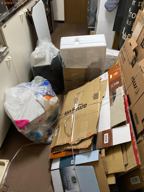 【岡山市北区】ダンボールの回収・処分ご依頼 お客様の声