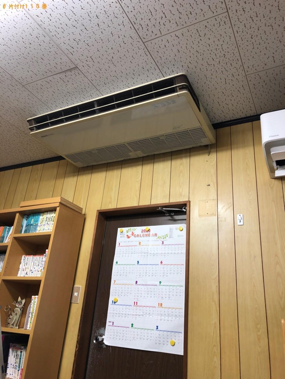 【倉敷市】エアコンの取り外し・回収・処分ご依頼 お客様の声