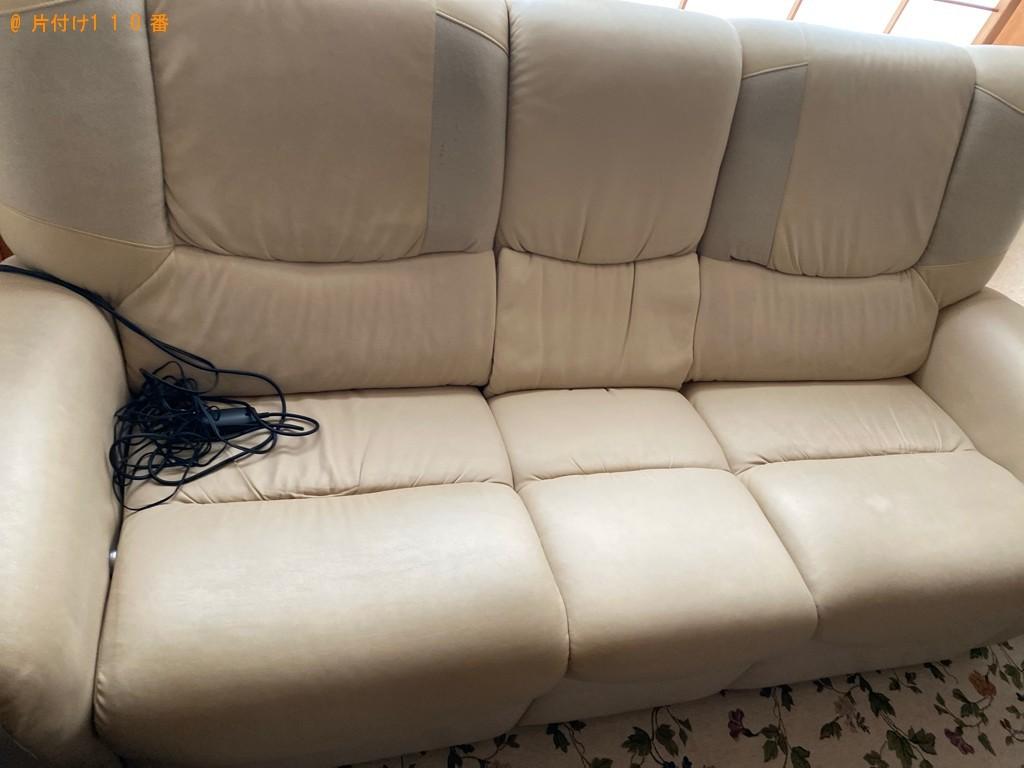 【岡山市北区】マッサージチェア、三人掛けソファーの回収・処分