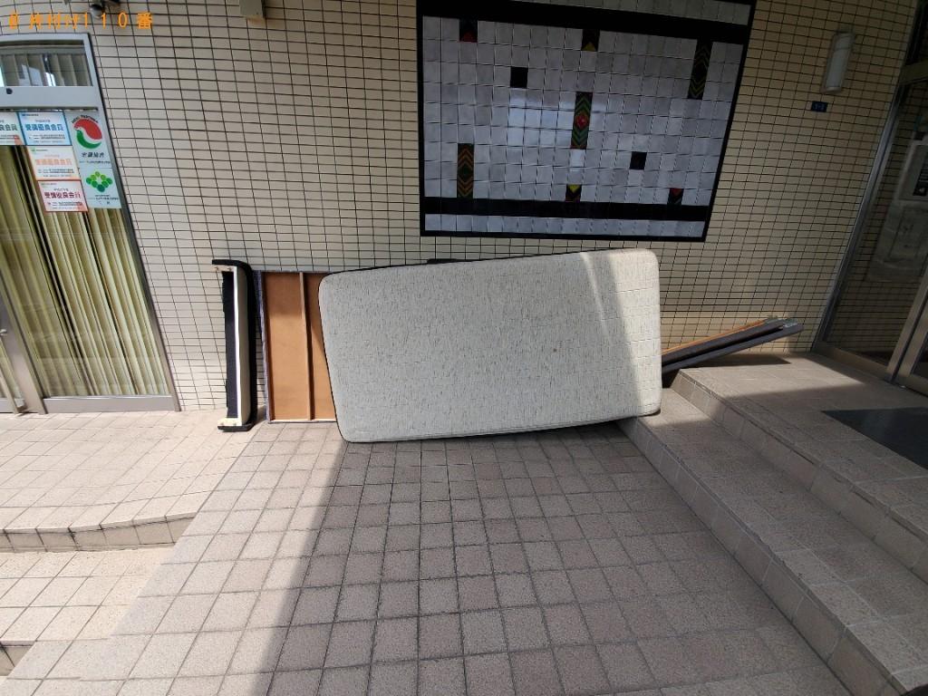 【岡山市北区】シングルベッド、ベッドマットレス等の回収・処分