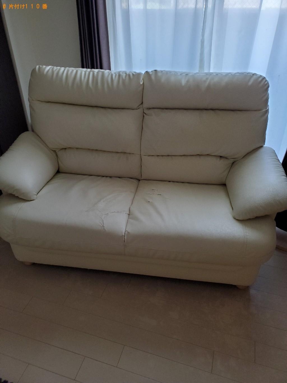 【岡山市北区】二人掛けソファーの回収・処分ご依頼 お客様の声