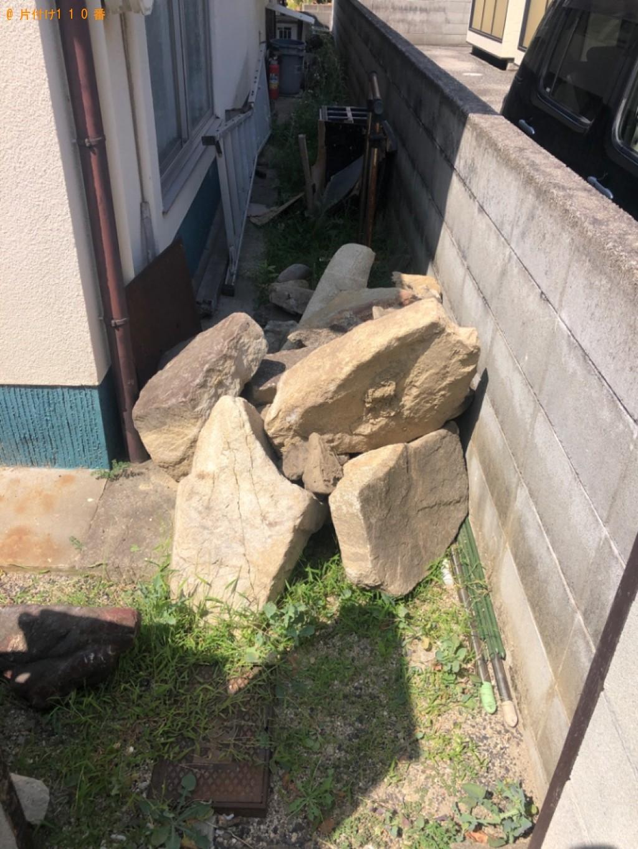 【岡山市北区】庭石の回収・処分ご依頼 お客様の声