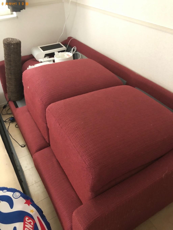 【岡山市北区】ソファーの回収・処分ご依頼 お客様の声