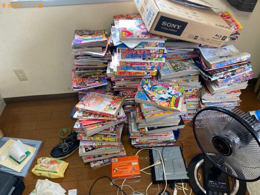 【岡山市北区】ダンボール、雑誌等の回収・処分ご依頼 お客様の声