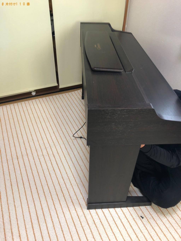 【岡山市北区】オルガンの回収・処分ご依頼 お客様の声