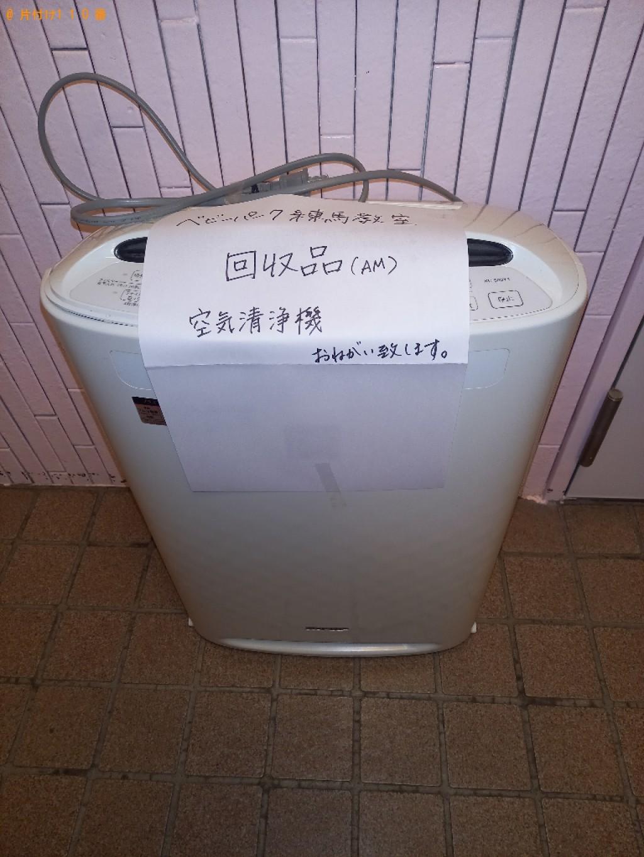 【岡山市】加湿空気清浄機の回収・処分ご依頼 お客様の声