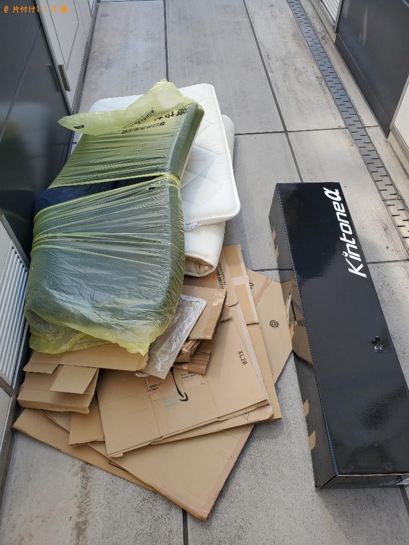 【岡山市北区】ウレタンマットレス、布団、キックボード等の回収