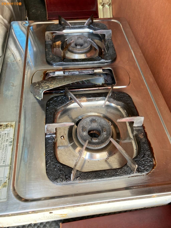 洗濯機、カーペット、衣装ケース、ガスコンロ、ローテーブル等の回収