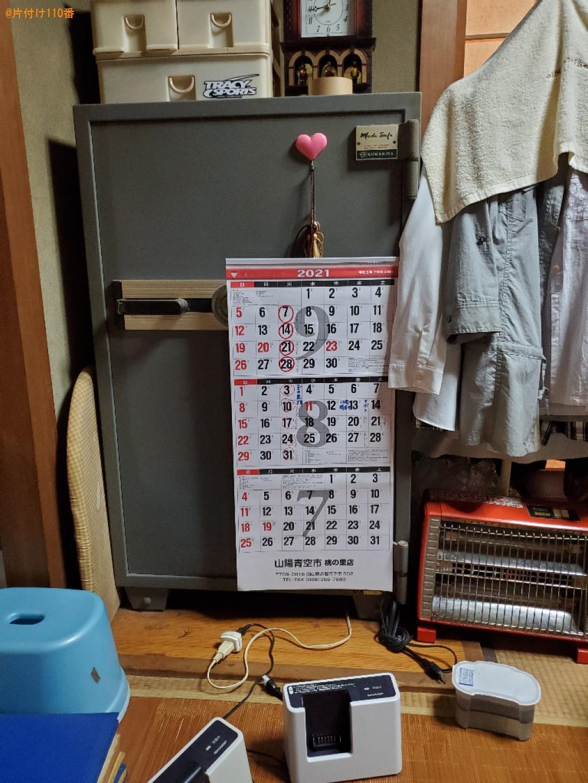 【岡山市東区】金庫の回収・処分ご依頼 お客様の声